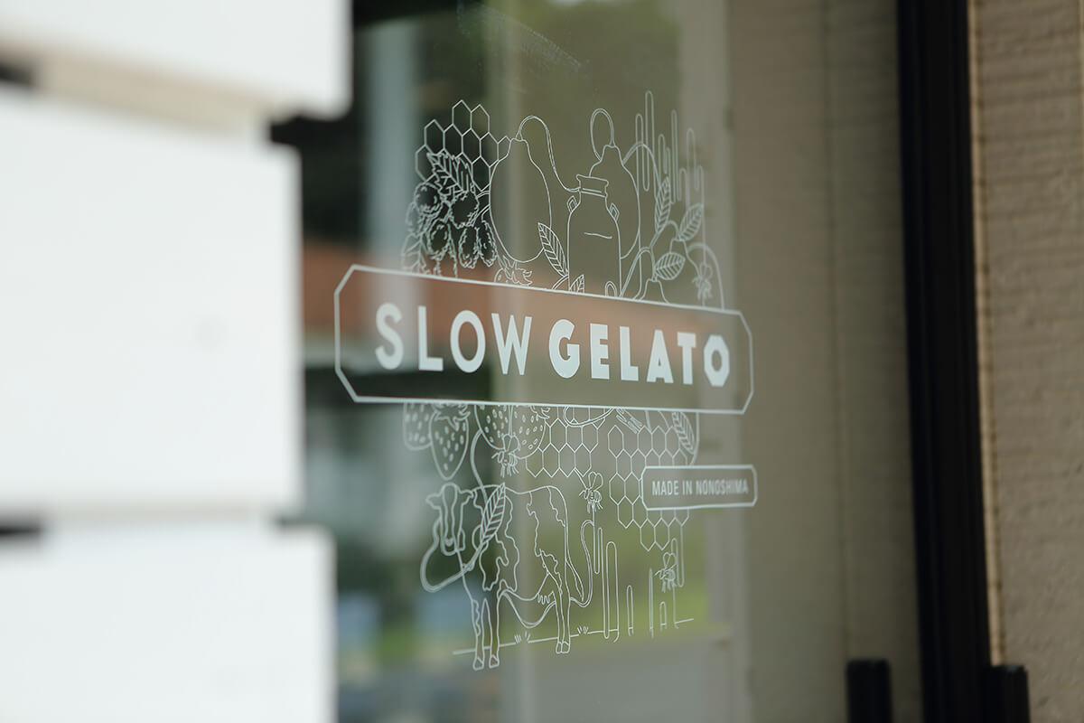 熊本・合志市のSLOW GELATOで美味しいジェラートを味わう