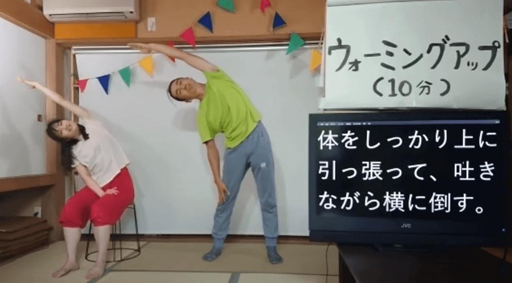【ソーシャルサーカス】2/20 SLOW CIRCUS SCHOOL オンラインに参加する