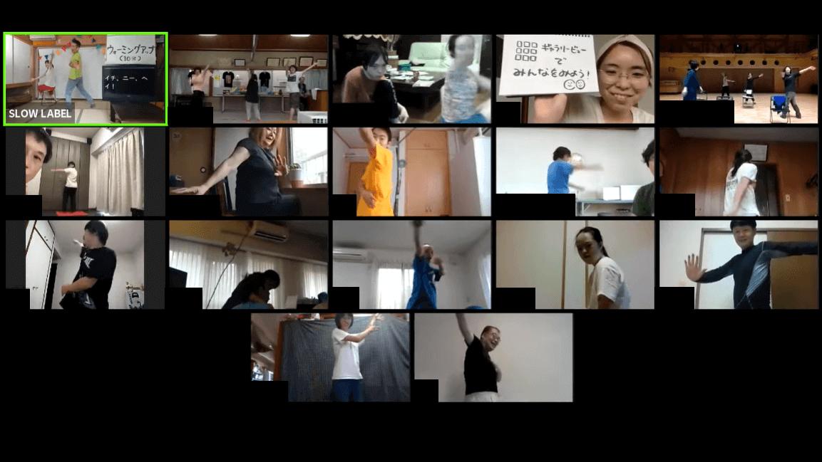 【ソーシャルサーカス】9/26 SLOW CIRCUS SCHOOL オンラインに参加する