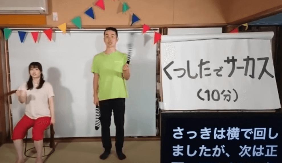 【ソーシャルサーカス】12/19 SLOW CIRCUS SCHOOL オンラインに参加する